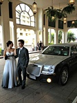 Chrysler 300 Super Stretch Limousine Limo  / Mission Beach QLD 4852, Australia   / Hourly AUD$ 0.00